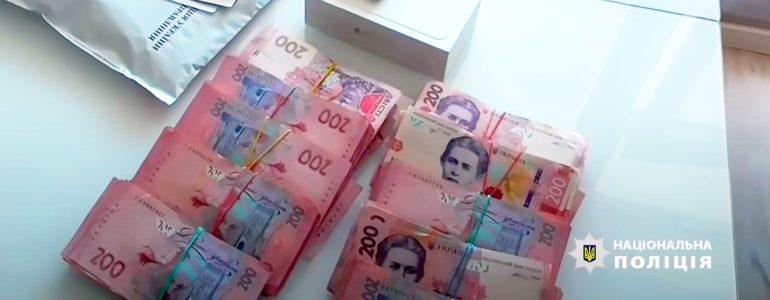 Ukrainian cash